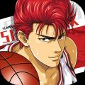 灌篮高手2020最新版2.3