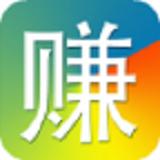 赚友挂机赚钱平台app2020最新版1.1
