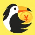 小鸟接码赚钱app v1.0