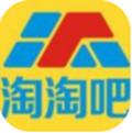 淘淘吧app2020手机版 1.0