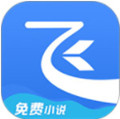 飞读免费小说app2020红包版1.0.9.315