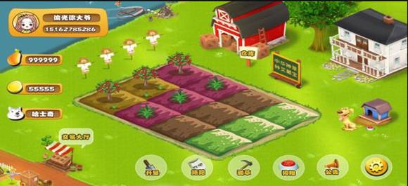 虚拟农场种植app大全_虚拟农场种植app下载