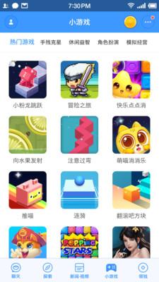 聊天宝app最新版1.3.10截图0