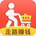 得意淘走路赚钱app官网版4.2.1