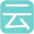云单助手app手机安卓版 1.0