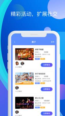 渡客猎头app官方版1.1.1截图3