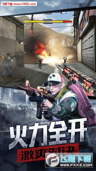 防线狙击手游官方版0.23截图0