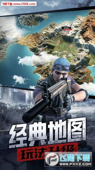 防线狙击手游官方版0.23截图1