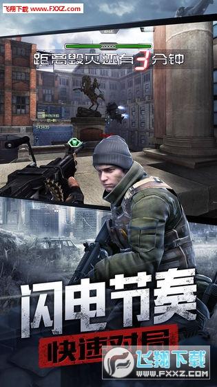 防线狙击手游官方版0.23截图2