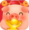 养猪对对碰app红包版 1.0