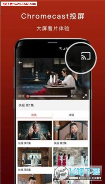 kk高清电影手机版v8.8截图0
