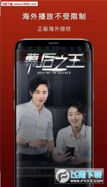 kk高清电影手机版v8.8截图2