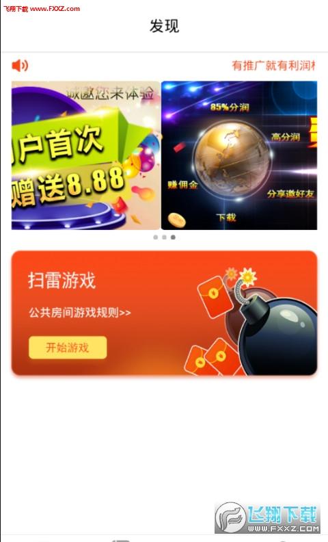 榴莲红包app官方最新版1.0截图0