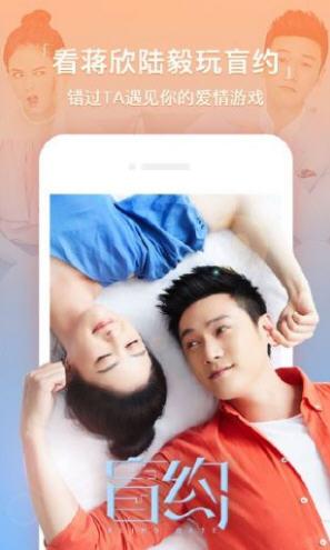 6080yy电影app手机版v1.0截图2