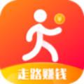 步步算钱小程序赚钱appv1.0