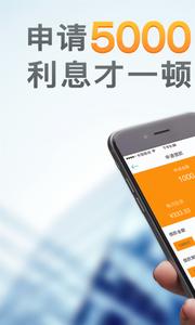 借点呗不上征信贷款app截图0