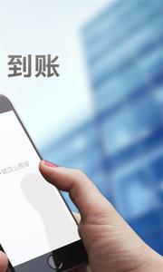 借点呗不上征信贷款app截图1