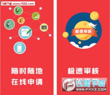 六肖中特期期准+王中王铁算盆正版2019最新版v1.0截图0