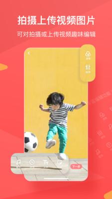 米�J儿童摄影app1.1.0截图2