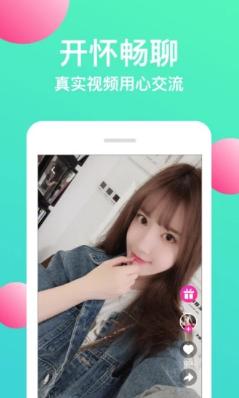 蒙牛视频app在线观看1.0截图1