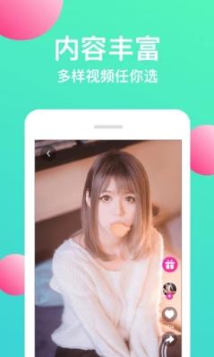 蒙牛视频app在线观看1.0截图2