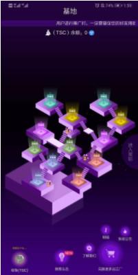 微客Pro区块链app2020最新版1.0截图2