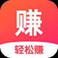 手赚侠app官网版 1.0