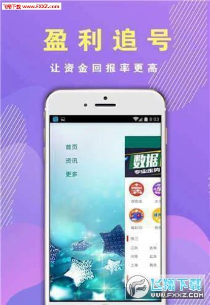 902666九龙阁论坛app手机版v1.0截图2