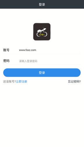 蚂蚁点吧app点赞赚钱1.0.7截图0