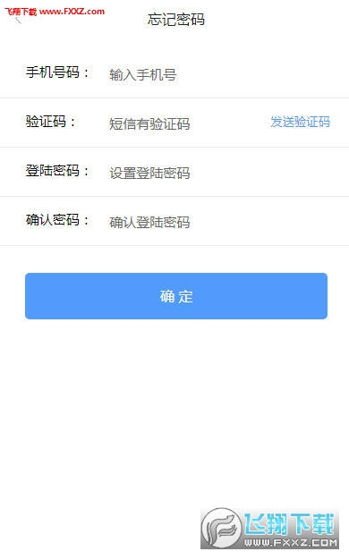 陀螺牧场app官网注册入口1.0.0截图2