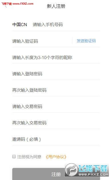 陀螺牧场app官网注册入口1.0.0截图1