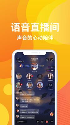 铭派交友app官方版v1.0.24最新版截图0