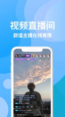 铭派交友app官方版v1.0.24最新版截图2