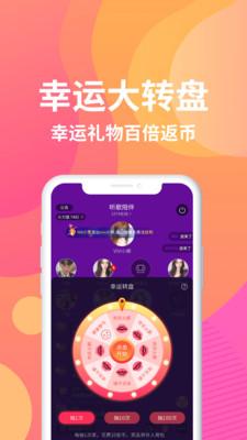 铭派交友app官方版v1.0.24最新版截图1