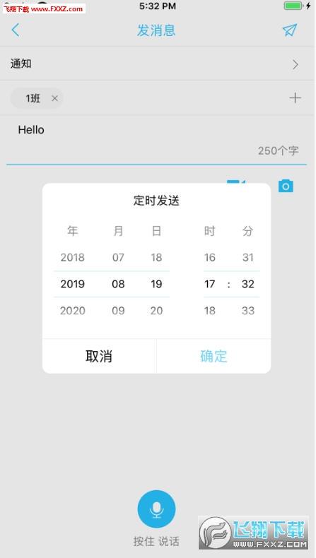 2020广西普法云平台考试答案免费分享入口v2.0.1截图0