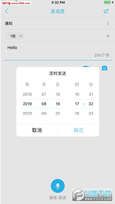 2020广西普法云平台考试答案免费分享入口v2.0.1截图3