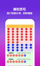 天下彩第一网站资料大全246与你同行正版v1.0截图0