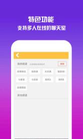 天下彩第一网站资料大全246与你同行正版v1.0截图1