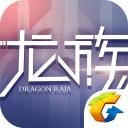 龙族幻想蔚来超跑联动版1.5.182
