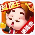鱼丸斗地主街机版手游最新版v8.0.21.1