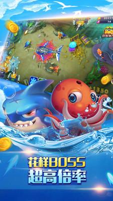 鱼丸游戏厅手游最新版v8.0.21.1截图0