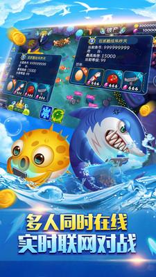 鱼丸游戏厅手游最新版v8.0.21.1截图1