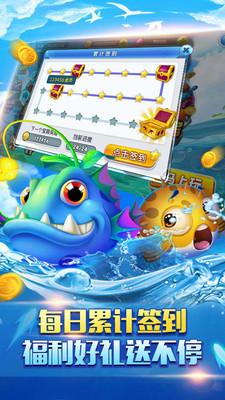 鱼丸游戏厅手游最新版v8.0.21.1截图2