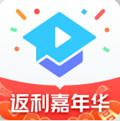 腾讯课堂app手机返利嘉年华版 4.6.1.1