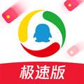 腾讯新闻极速版抢金达人领红包app2.6.00