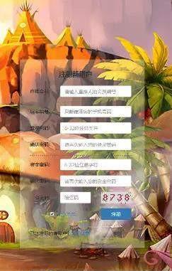 金菇币农场app手机种植手赚版1.0截图2