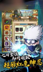 火影忍界大战手游官网版v1.0.2截图1