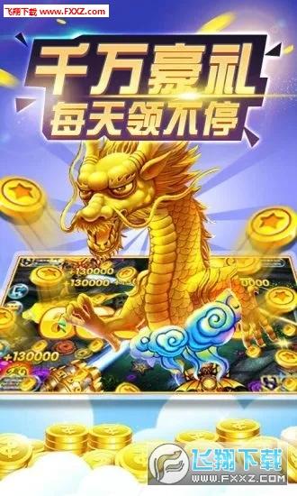 鱼丸游戏无限金币特别版安卓版下载v8.0.21.0截图3