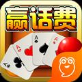 鱼丸深海捕鱼九游版手游v8.0.20.3.0最新版