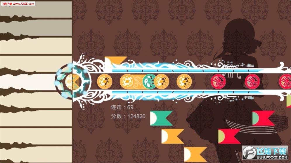 白键上的协奏曲高难度音乐手游v1.0截图1